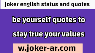 50 Be Yourself Quotes to Stay True Your Values 2021 - joker english