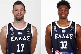 Μπάσκετ: «Κόπηκαν» από την Εθνική Μάντζαρης και Κώστας Αντετοκούνμπο