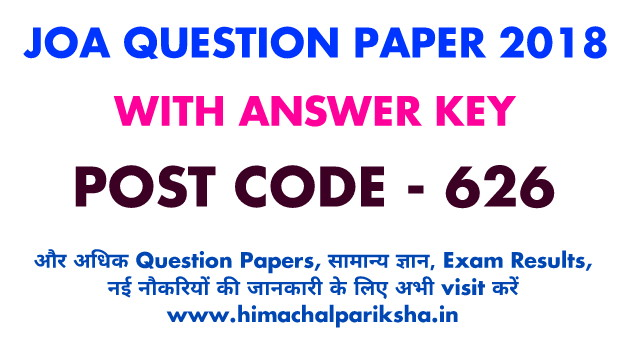 HPPSC JOA Question Paper with Answer Key 2018 | Himachal Pariksha