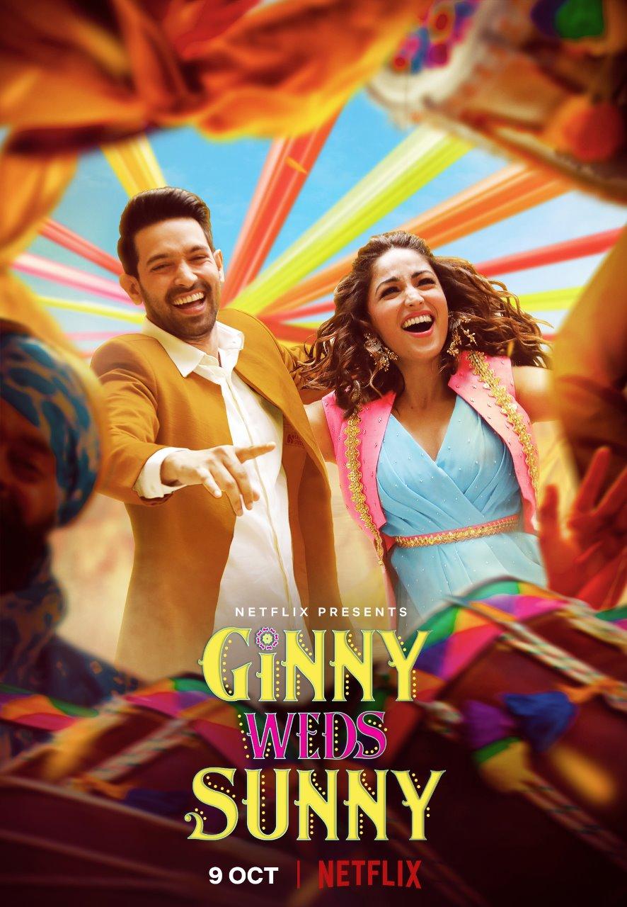 Ginny Weds Sunny 2020