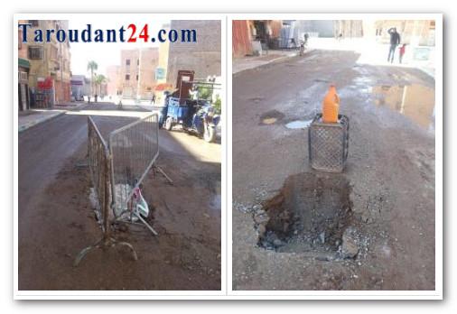أولاد برحيل __ إنهيارات وسط عدة أحياء ربطت حديثا بالواد الحار والمجلس الجماعي مامسوقش
