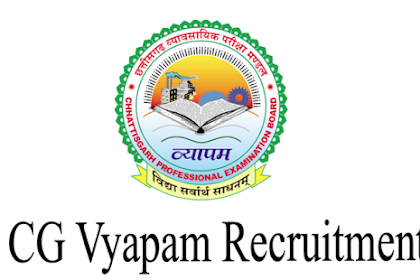 CG Vyapam Assistant Teacher Result 2020