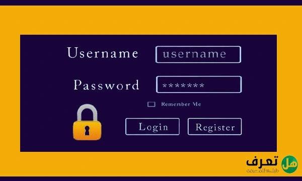 ما هي كلمة السر