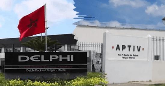 مصنع Delphi APTIV يعلن عن توظيف 200 عامل كابلاج ذكورا وإناثا