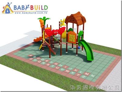 BabyBuild 遊戲器材設計