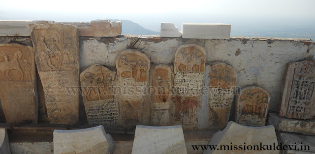 Kewai Mata Temple Inscriptions