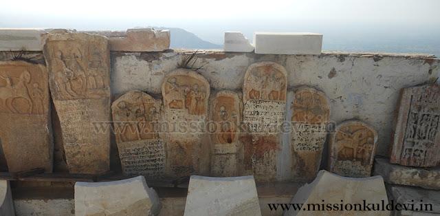 Kewai Mata Temple Inscriptions
