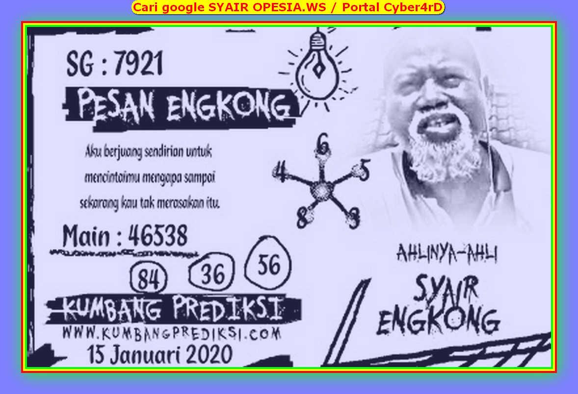 Kode syair Singapore Rabu 15 Januari 2020 82