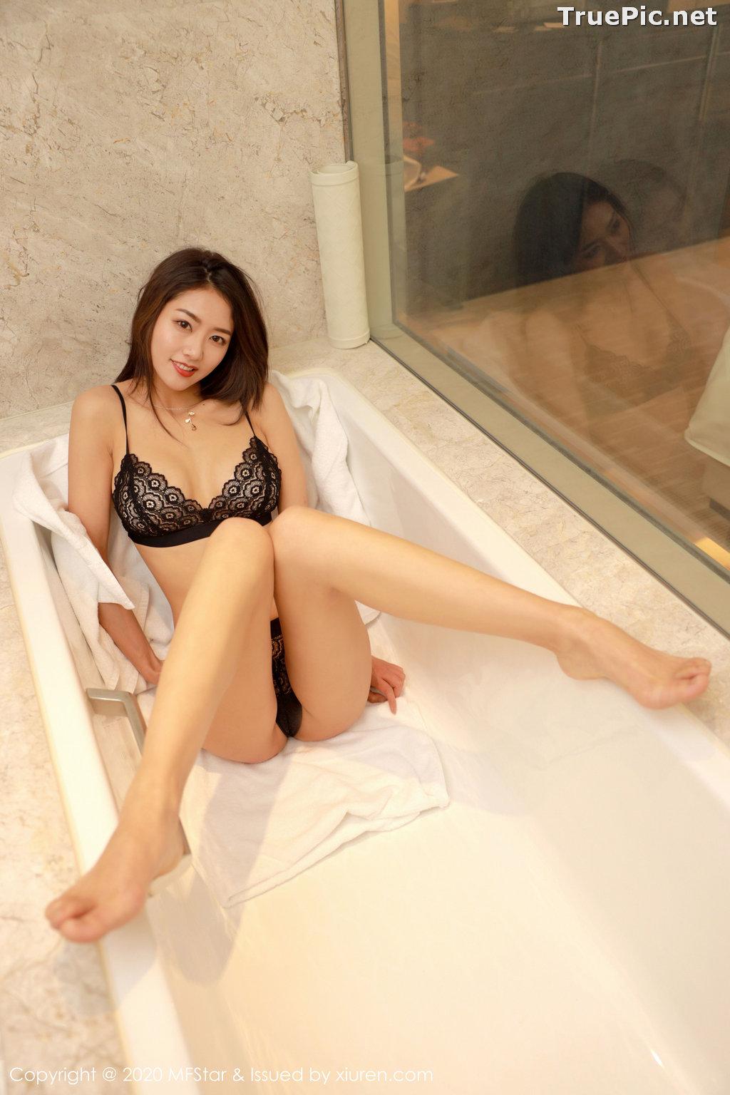Image MFStar Vol.307 - Chinese Model - Fang Zi Xuan (方子萱) - TruePic.net - Picture-10
