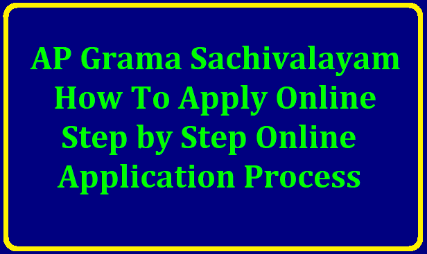 AP Grama Sachivalayam Application Form 2019 Apply Online @ atgramasachivalayam.ap.gov.in AP-Grama-sachivalayam-posts-village-secretariat-online-application-form-how-to-apply-online-step-by-step-process-gramasachivalayam.ap.gov.in-wardsachivalayam.ap.gov.in-psc.ap.gov.in Andhra Pradesh Grama Sachivalayam Posts 2019: How to Apply Online - step by step process/2019/07/AP-Grama-sachivalayam-posts-village-secretariat-online-application-form-how-to-apply-online-step-by-step-process-gramasachivalayam.ap.gov.in-wardsachivalayam.ap.gov.in-psc.ap.gov.in.html