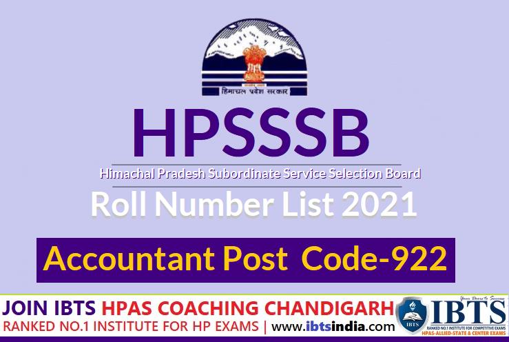 HPSSSB Accountant Post CODE-922 Roll Number List 2021 (Download PDF)