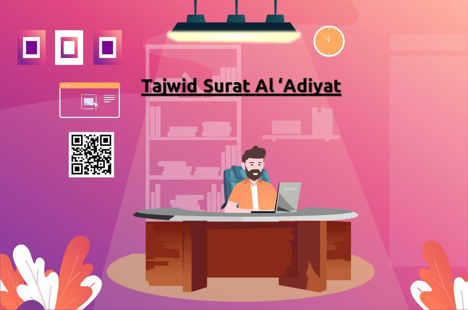 tajwid surat al 'adiyat
