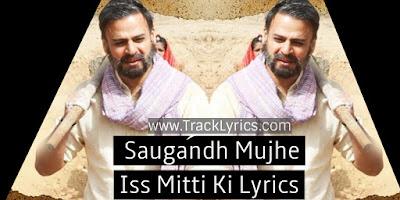 saugandh-mujhe-iss-mitti-ki-hindi-song-lyrics-vivek-oberoi-pm-narendra-modi-2019