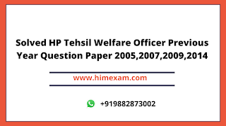 Solved HP Tehsil Welfare Officer Previous Year Question Paper 2005,2007,2009,2014