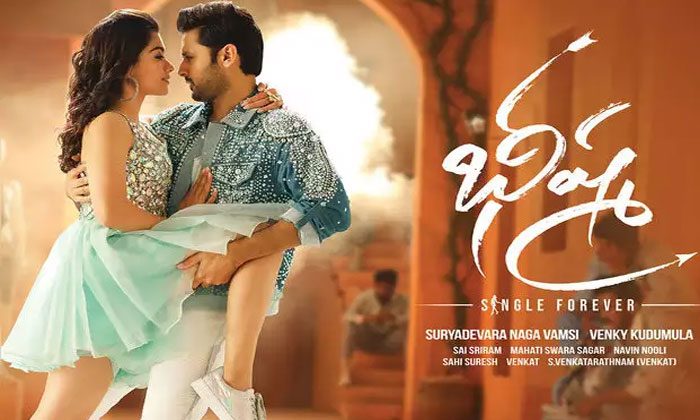 Bheeshma Hero Nithiin Comments On His Marriage Post Pone Issue