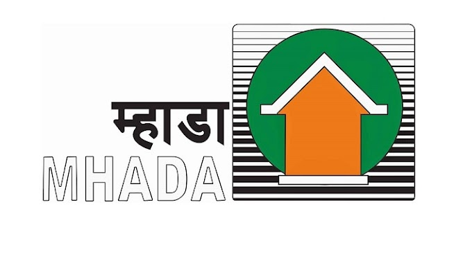 MHADA महाराष्ट्र गृहनिर्माण व क्षेत्र विकास प्राधिकरण - विविध पदे भरती