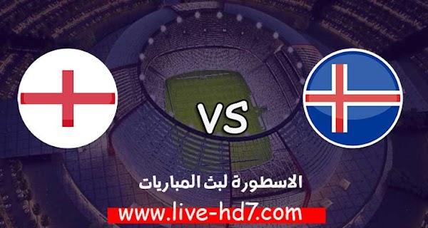 مشاهدة مباراة إنجلترا وأيسلندا بث مباشر رابط الاسطورة لبث المباريات اليوم بتاريخ 18-11-2020 في دوري الأمم الأوروبية