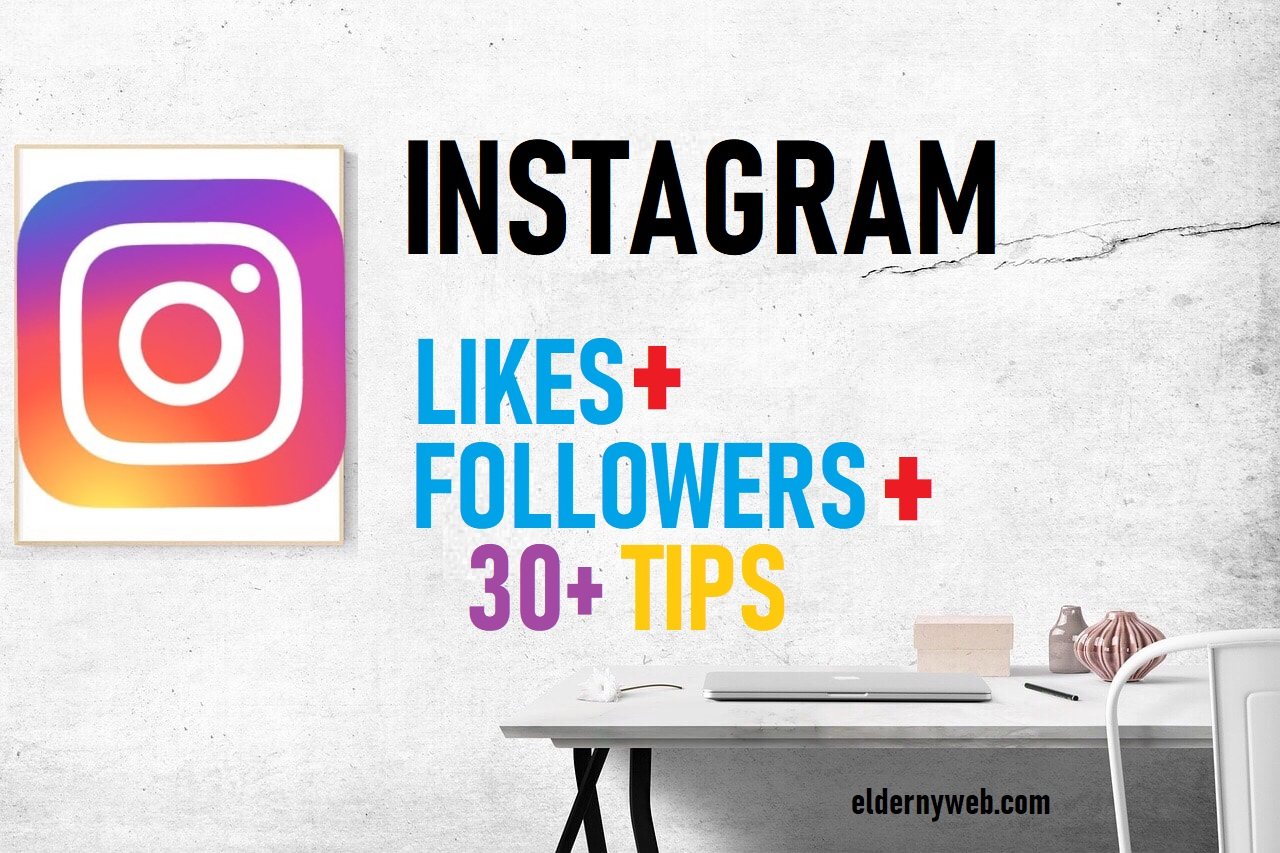 How To Get More Likes On Instagram: 33 Pro Tips to follow