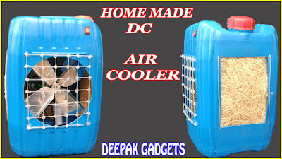 How to make an Air Cooler at home (DC air cooler Home made)