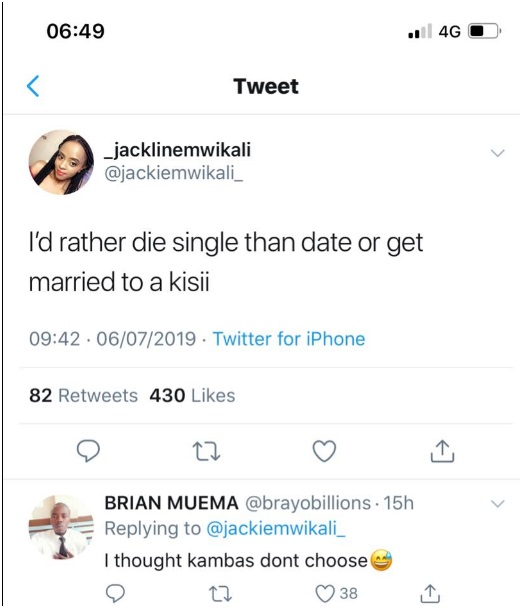 thika%2Bclub%2B4 - I would rather die single than date or get married to a KISII guy- SEXY Kamba LADY says but BRIAN puts her in the right place.