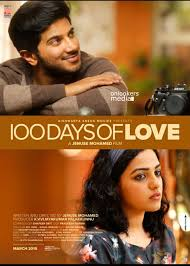100 Days of Love Malayalam Movie Download HD Full Free 2015 720p Bluray thumbnail