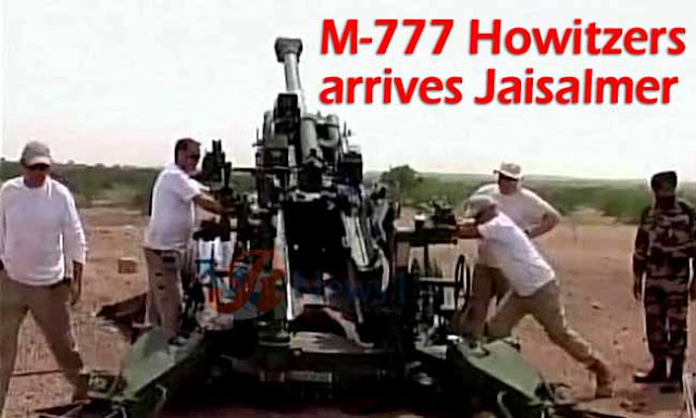 Pokhran, Jaisalmer, Rajasthan, Indian Army, America, M-777 Howitzers, M-777 Howitzers in Jaisalmer