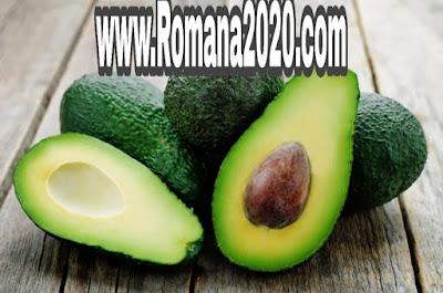 ماهي الأفوكادو فوائد الافوكادو فاكهة افوكادو الرائعة avocado