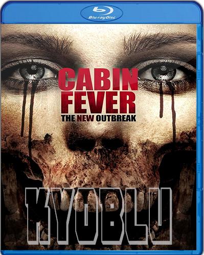 Cabin Fever [2016] [BD25] [Subtitulado]