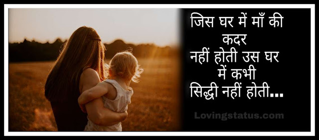 Mom Love Quotes-Love You Mom