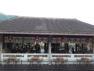 Fushimi Restaurant The Onsen