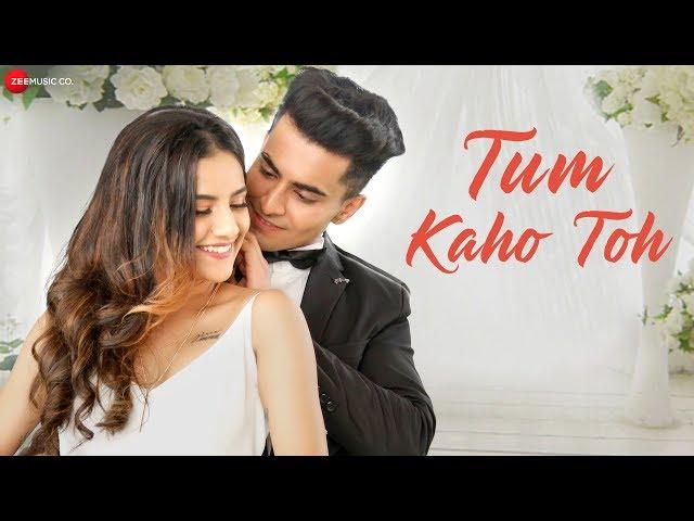 Tum Kaho Toh Lyrics - Asit Tripathi, Dipali Sathe