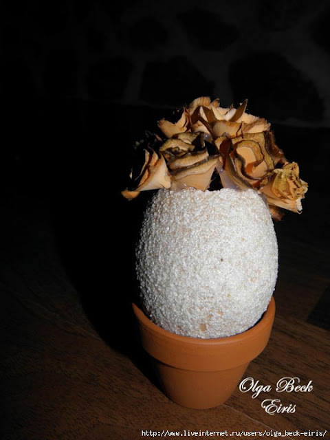 декоративные пасхальные яйца, из чего можно сделать пасхальное яйцо, пасхальные яйца своими руками пошагово, декоративные яйца с лентами, декоративные яйца с докупающем, декоративные яйца из бумаги, декоративные яйца из бисера, декоративные яйца в домашних условиях декоративные яйца идеи фото, пасхальные яйца картинки, пасхальные украшения своими руками пошагово, пасхальные сувениры, пасхальные подарки, своими руками, пасхальный декор, как сделать декор на пасху, пасхальный декор своими руками, красивый пасхальный декор в домашних условиях, Мастер-классы и идеи, Ажурное бумажное яйцо к Пасхе, Декоративные пасхальные яйца в виде фруктов и овощей,, «Драконьи» пасхальные яйца (МК) Идеи оформления пасхальных яиц и композиций, Имитация античного серебра на пасхальных яйцах, Мозаичные яйца, Пасхальный декупаж от польской мастерицы Asket, Пасхальные мини-композиции в яичной скорлупе,, Пасхальные яйца в декоративной бумаге, Пасхальные яйца в технике декупаж, Пасхальные яйца, оплетенные бисером, Пасхальные яйца, оплетенные нитками, Пасхальные яйца с ботаническим декупажем, Пасхальные яйца с марками, Пасхальные яйца с тесемками и ленточками, Пасхальные яйца с юмором, Скрапбукинговые пасхальные яйца, Точечная роспись декоративных пасхальных яиц, Украшение пасхальных яиц гофрированной бумагой, Яйцо пасхальное с ландышами из бисера и бусин, Декоративные пасхальные яйца: идеи оформления и мастер-классы,декор пасхальный, декор яиц, Пасха, подарки пасхальные, рукоделие пасхальное, яйца, яйца пасхальные, яйца пасхальные декоративные, композиции, украшения интерьерные, декор интерьера, в яичной скорлупе, из яичной скорлупы, букеты, цветы,