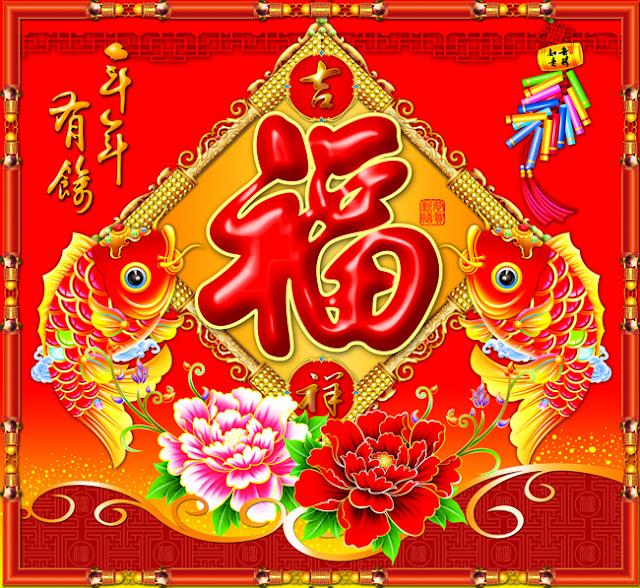 Vector Trang Trí Tết. Cá chép vàng