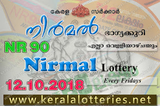 "KeralaLotteries.net, ""kerala lottery result 12 10 2018 nirmal nr 90"", nirmal today result : 12-10-2018 nirmal lottery nr-90, kerala lottery result 12-10-2018, nirmal lottery results, kerala lottery result today nirmal, nirmal lottery result, kerala lottery result nirmal today, kerala lottery nirmal today result, nirmal kerala lottery result, nirmal lottery nr.90 results 12-10-2018, nirmal lottery nr 90, live nirmal lottery nr-90, nirmal lottery, kerala lottery today result nirmal, nirmal lottery (nr-90) 12/10/2018, today nirmal lottery result, nirmal lottery today result, nirmal lottery results today, today kerala lottery result nirmal, kerala lottery results today nirmal 12 10 18, nirmal lottery today, today lottery result nirmal 12-10-18, nirmal lottery result today 12.10.2018, nirmal lottery today, today lottery result nirmal 12-10-18, nirmal lottery result today 12.10.2018, kerala lottery result live, kerala lottery bumper result, kerala lottery result yesterday, kerala lottery result today, kerala online lottery results, kerala lottery draw, kerala lottery results, kerala state lottery today, kerala lottare, kerala lottery result, lottery today, kerala lottery today draw result, kerala lottery online purchase, kerala lottery, kl result,  yesterday lottery results, lotteries results, keralalotteries, kerala lottery, keralalotteryresult, kerala lottery result, kerala lottery result live, kerala lottery today, kerala lottery result today, kerala lottery results today, today kerala lottery result, kerala lottery ticket pictures, kerala samsthana bhagyakuri"