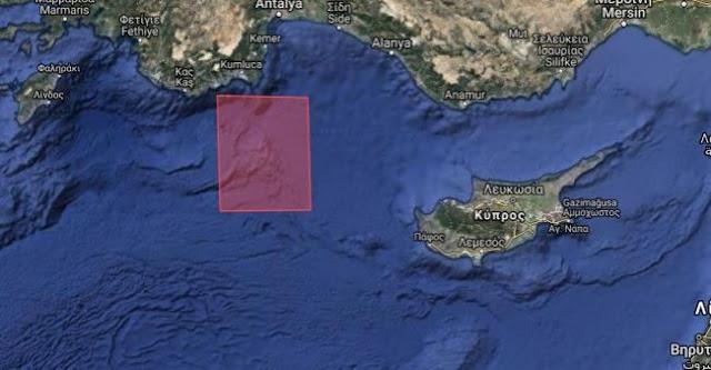Στα όρια της ελληνικής υφαλοκρηπίδας οι έρευνες από το Oruc Reis