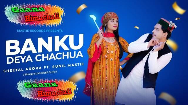 Banku Deya Chachua Song mp3 Download - Sheetal Arora