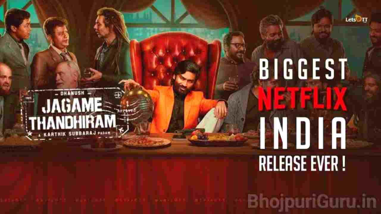 Jagame Thandhiram Full Movie Hindi Dubbed | Jagame Thandhiram Tamil Movie In Hindi Dubbed