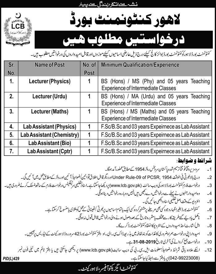 Advertisement for Lahore Cantonment Board Jobs 2019
