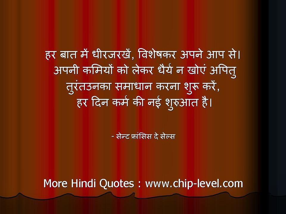 Shuru me Wah Kijiye – Hindi Motivational Quotes With Images – inhindi