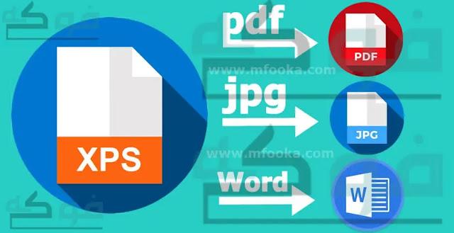 تحويل xps الى pdf / JPG / Word بإستخدام البرامج واون لاين