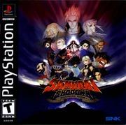 Samurai Shodown - Warriors Rage (USA) - PS1