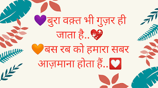 Pyar ki Shayari in Hindi Best 30+ Collection0