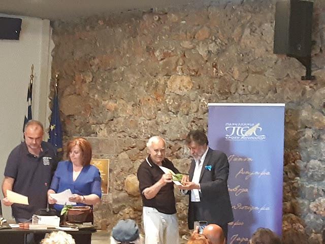 Συγχαρητήρια επιστολή του Δημάρχου Ναυπλιέων στον Θεοδόση Σπαντιδέα για την τιμητική διάκριση του στους Δελφικούς Αγώνες Ποίησης