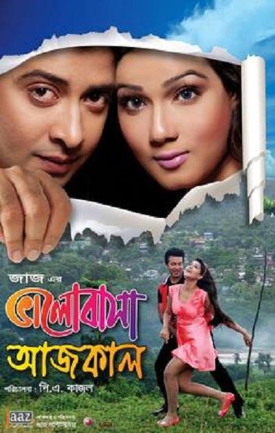 Bhalobasha Aajkal (2013) Bangla Movie Full HDRip 720p