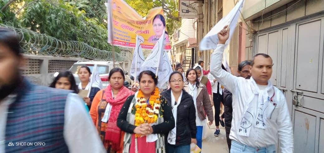 Shobha Dhar, Delhi Assembly Election-2019