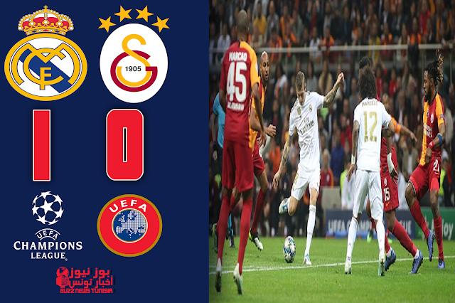 دوري أبطال اوروبا ريال مدريد يفوز على غلطة سراي  1-0