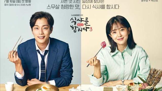 Download Drama Korea Let's Eat 3 Batch Subtitle Indonesia
