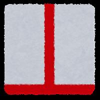 境界標のイラスト(T字)
