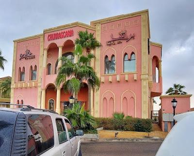 مطعم براسا دي برازيل الخبر | المنيو ورقم الهاتف والعنوان