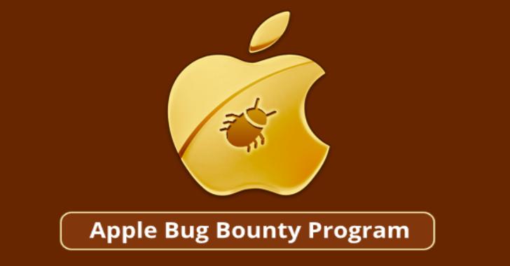 Apple Announce Its Bug Bounty Program : Upto .5M Payout